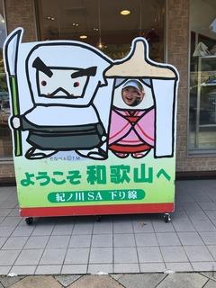 2017お盆休み3日目1.JPG