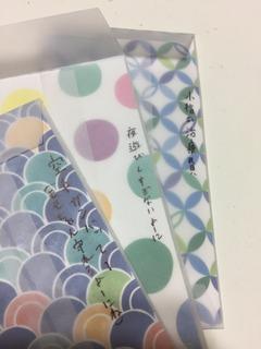 2017年ブログ1.JPG