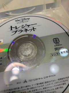 2019夏休み宿題6.jpg