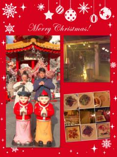 クリスマス9.PNG
