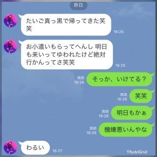 タイゴ4.JPG