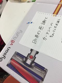 ブログ3月2.JPG