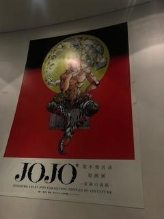 ブログJOJO3.jpg