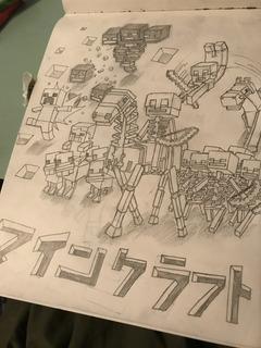 交流試合2.JPG