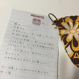 卒業11.JPG