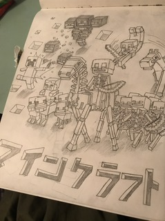 大悟の修学旅行6.JPG