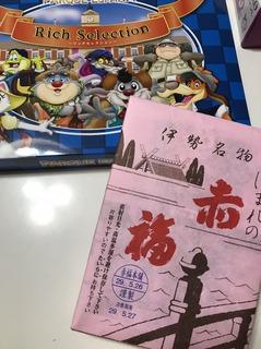 大悟の修学旅行7.JPG
