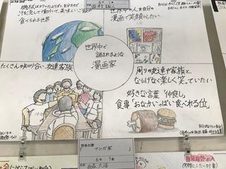 大悟の参観.jpg