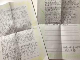 大悟の参観4.jpg