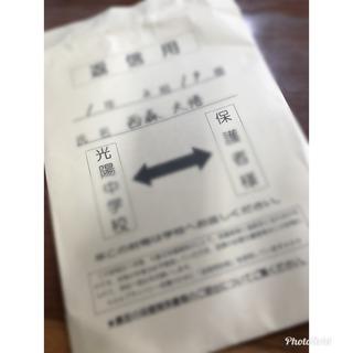 大悟中学10.JPG