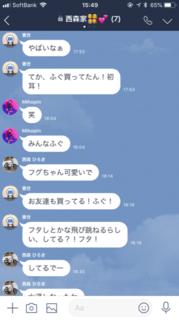 弘紀3.PNG