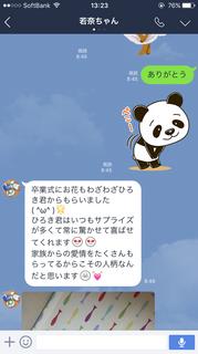 弘紀卒業式6.PNG