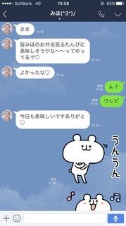 新生活12.JPG