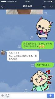 新生活2.JPG