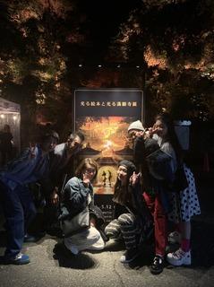 満願寺12.JPG