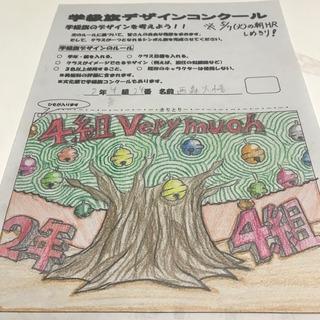 理紗簿記6.JPG