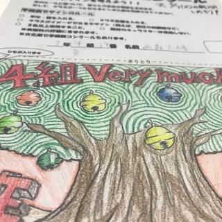 理紗簿記7.JPG