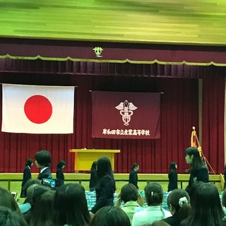 理紗高校7.jpg