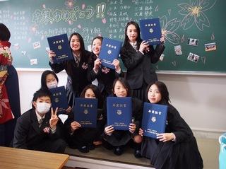美帆の卒業式14.JPG