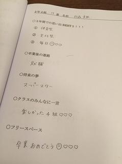 美帆の卒業式7.JPG