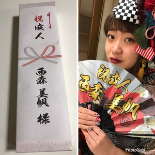 美帆成人式10.JPG
