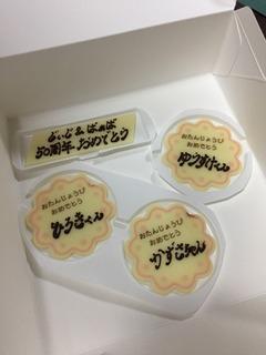金婚式1.JPG
