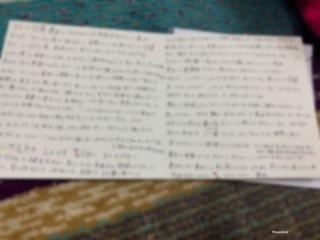 香世の20歳の誕生日20.JPG