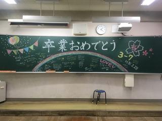 香世卒業式11.JPG