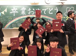 香世卒業式14.JPG