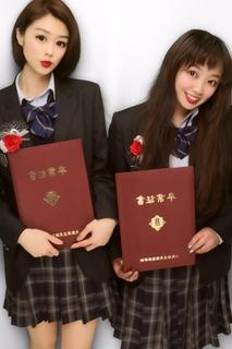 香世卒業式8.JPG