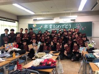 香世卒業式9.JPG