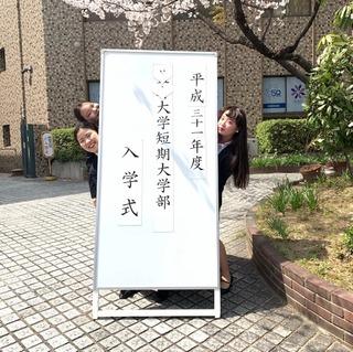 香世看護学校2.JPG