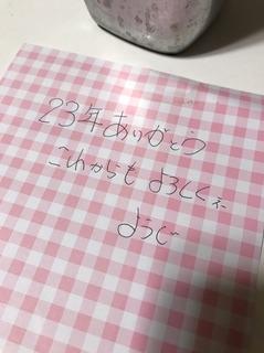 5月のブログ1.JPG